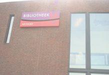 Bibliotheek Heyhoef 1429781856 218x150 - Laatste nieuws