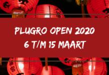 plugro open 218x150 - Laatste nieuws